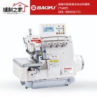 宝宇直驱式超高速全自动包缝机气动式包边机工业缝纫机自动锁边机