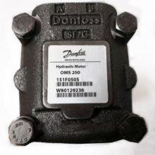 丹佛斯液压马达OMS250 151F-2373伊邑正品销售