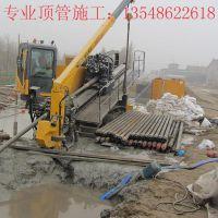 长沙荣康管道工程有限公司