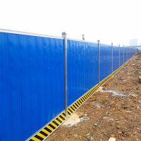工程挡板现货 彩钢板施工护栏 彩钢加芯围挡