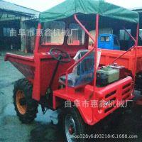 两驱废料运输翻斗车 高效稳定的液压翻斗车 工地散料自卸翻斗车