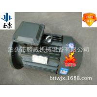 【厂家直销】三相异步电动机Y2-160M-4 11KW4极1440转立卧式电机