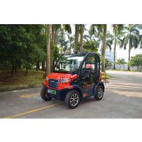 重庆四轮电动车,老年人代步车,优选LEM-DB