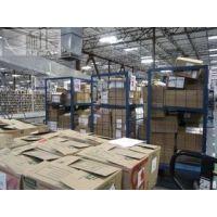 提供英国亚马逊退货换标服务持有英国海外仓
