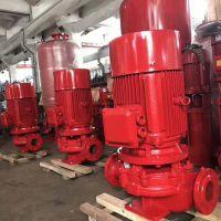 质量保障XBD11/40-L消防泵/立式管道离心泵,XBD11.2/40-L喷淋泵/室外消火栓泵