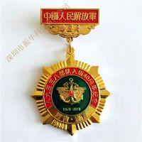 越战老兵参战40周年纪念章定制黄铜镀金纪念勋章奖章