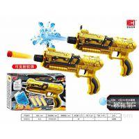 XH081雄海疾风烈焰沙漠之鹰水弹枪双用水弹软弹游戏枪玩具水弹枪