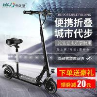 宝优捷电动滑板车锂电池成人折叠代驾迷你电动电瓶车便携两轮代步