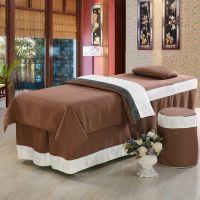 美容床罩四件套纯色棉麻美容院纯棉欧式理疗推拿按摩床罩定做