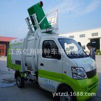 集收集压缩为一体环保车 汽油动力装环卫垃圾用车