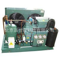 冷库专用原装比泽尔制冷机组冷水机组5HP-50HP