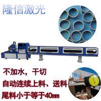隆信仓储货架激光切管机 主激光切割机 自动上下料切管机 适用各类管型