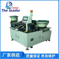 全自动铆钉机-全自动铆接机加工设备-自动化设备定制厂家
