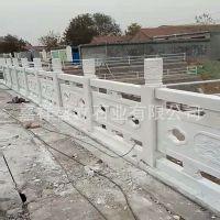 厂家批发优质汉白玉大桥石栏杆 精美镂空河边安全防护栏板
