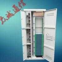 1152芯满配三网合一配线架,ODF三网合一机柜电信、联通、移动专用