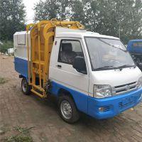环卫物业专用电动垃圾车 系能源电动四轮垃圾车厂家直销