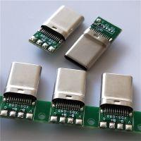 3.1TYPE-C 24P拉伸公头 带56K电阻 带PCB板 无缝公头带板 黑胶