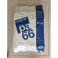薄膜专用的食品级PA66美国首诺47H BK0644表面光泽度好47H BK0644耐候性