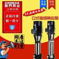 新界不锈钢立式多级离心泵BLT2-13高压冲洗泵自来水增压泵全国包邮
