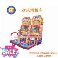 广东中山泰乐游乐儿童电玩运动类游艺设备嘉年华室内电子动漫赛车竞技欢乐滑板车(LT-RD06)