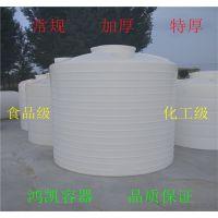 食品塑料桶5吨 5立方化工桶 5T 加厚10吨水桶
