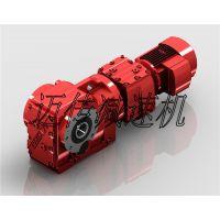 混合机减速机专业厂家,混合机专用减速机找迈传!