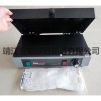 ZN729659C中诺轴承加热器电热板加热器