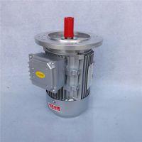 强宾电机厂家直销铝壳电机Y80M1-4-0.55KW