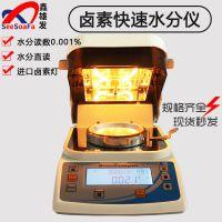 塑料水分仪 XFSFY-100D高精度水分测定仪