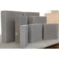 发泡水泥板-晋中发泡水泥-元一保温材料(查看)