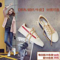 小白鞋女百搭2018新款ins超火的鞋子原宿chic学生平底运动帆布鞋