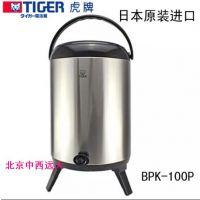 中西TIGER虎牌旅行便携大容量保温保冷桶进口型号:PK10-BPK-100P库号:M8638