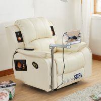 体感放松音乐现代沙发电动按摩椅学校心理咨询催眠多功能沙发厂家