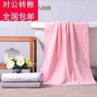 台州洁丽雅促销礼品保险公司 广告宣传品 回馈答谢客户毛巾
