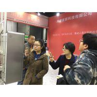"""中国厕博会带你了解厕所革命""""纸""""上谈""""变"""""""
