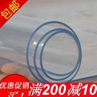 软玻璃PVC桌布防水防烫防油免洗塑料皮餐桌垫透明茶几胶垫水晶板