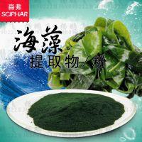 海藻提取物 海藻多糖50% 源头厂家供应欢迎采购