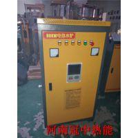 特价供应小型80kw电加热热水锅炉供热水量