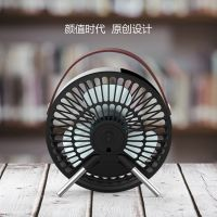 斗禾USB风扇便携迷你FS02电风扇静音台式办公室学生宿舍家用风扇