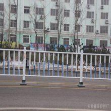 天津津南多少钱可移动隔离栏