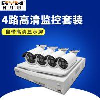 热卖新款4路nvr带显示屏监控录像机+高清网络监控摄像机套装