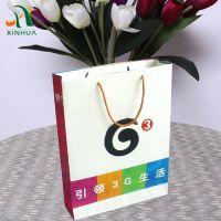 热销时尚新款礼品纸袋 创意食品手提纸袋 服装卡纸手提礼品袋定做
