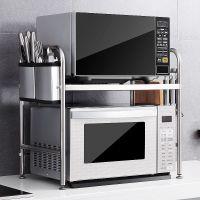 BRS304不锈钢厨房置物架微波炉架2层电器烤箱架子双层调料收纳用