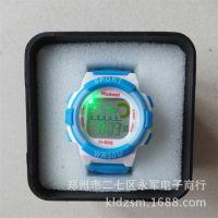 批发华伟H-609七彩女款手表时尚运动儿童学生青年运动表