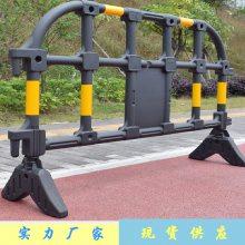塑料胶马护栏 1400*1000mm圆管路障护栏 油站专用塑料护栏