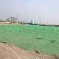 工地铺地绿网 建筑垃圾覆盖网 三针防尘盖土网