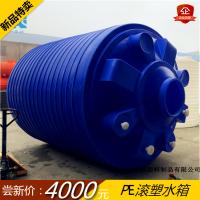 华社pe桶塑料储罐,加厚化工储罐厂家[尺寸、规格]
