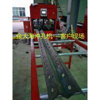 钢结构数控冲床生产厂家