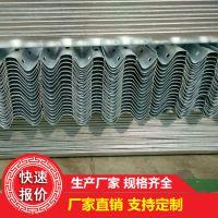 云南昆明波形护栏板 高速公路护栏板 乡村安保护栏 热镀锌护栏板 喷塑护栏板 可来图定制