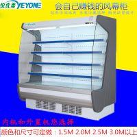 一体机风幕柜水果保鲜柜果蔬菜陈列柜牛奶饮料展示柜悦优美厂家定制冷柜